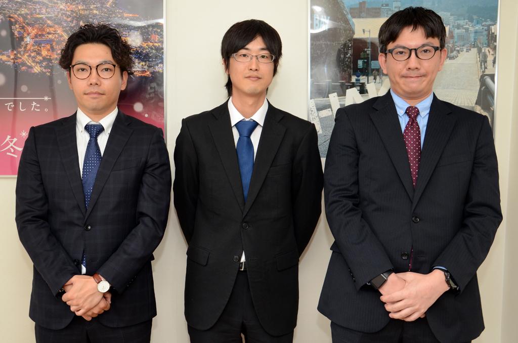 熱海飛昇さん/山田志朗さん/脇雅俊さん
