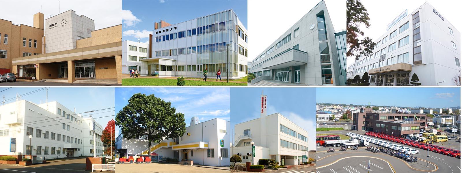 学校法人野又学園は、東北・北海道屈指の歴史と伝統を誇る総合学園