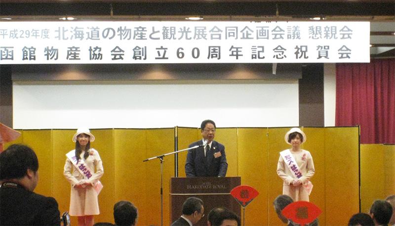 平成29年、当協会は創立60周年を迎えました