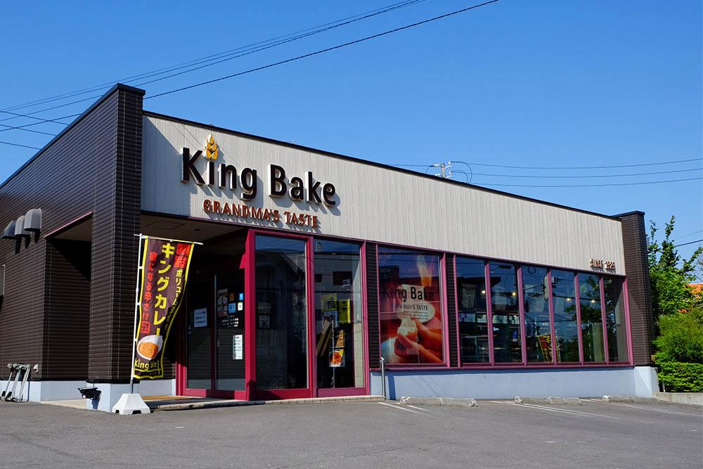カフェを併設するキングベーク本店