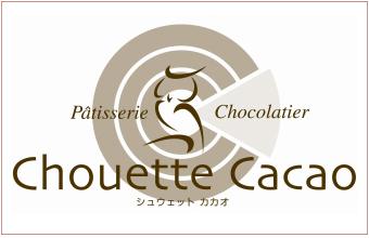 店名の「シュウェット」には、フランス語で「素晴らしい」という意味があるとともに、「フクロウ」の意味も。そのため、ロゴマークにはフクロウをあしらいました。店内にも、かわいいフクロウの小物を飾っています。