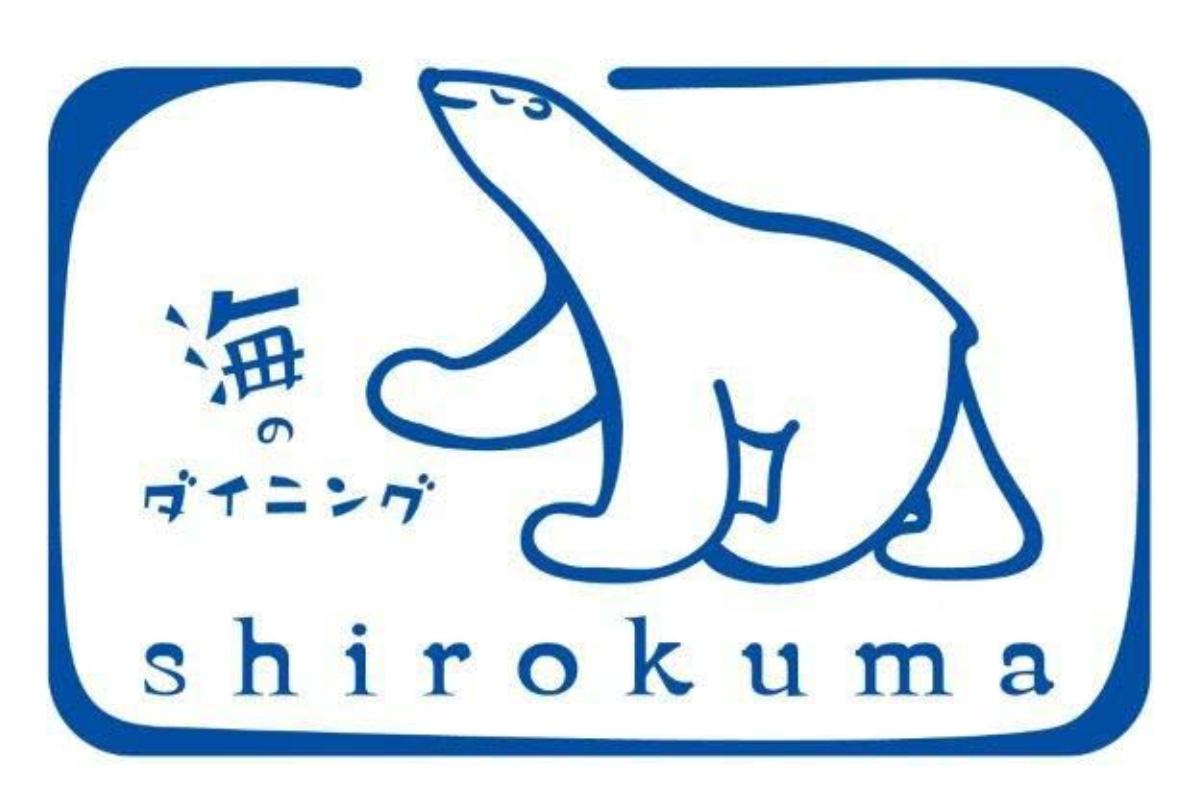函館港を一望できるレストラン「海のダイニングしろくま」は、当社の関連会社です。社員には割引特典があります。公式サイトは<a href=&quot;http://www.hakodate-shirokuma.com/&quot; target=&quot;_blank&quot;>こちら</a>です。