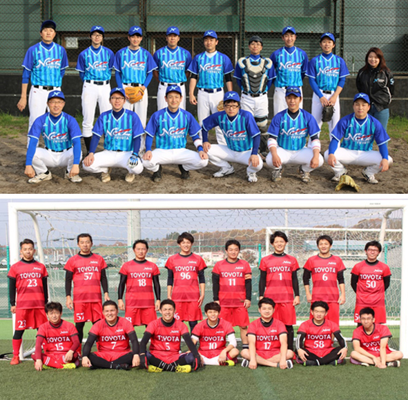 サッカー部と野球部があり、会社が活動費を補助。新しく部活を作ることも可能です!