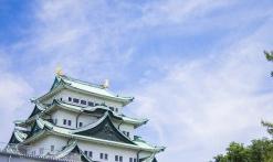 2016年8月、名古屋市のインキュベート施設に「名古屋フューチャーセンター」を開設しました。<A Href=&quot;http://bit.ly/2cbARMJ&quot;>詳しくはこちら</A>