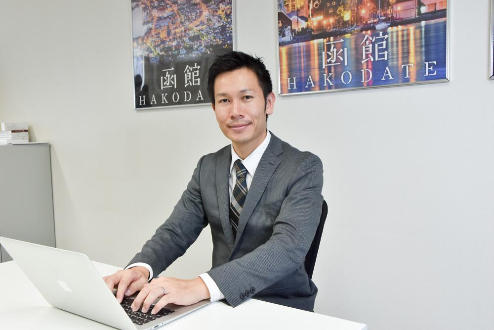函館道南R&Dセンター  會澤 唯