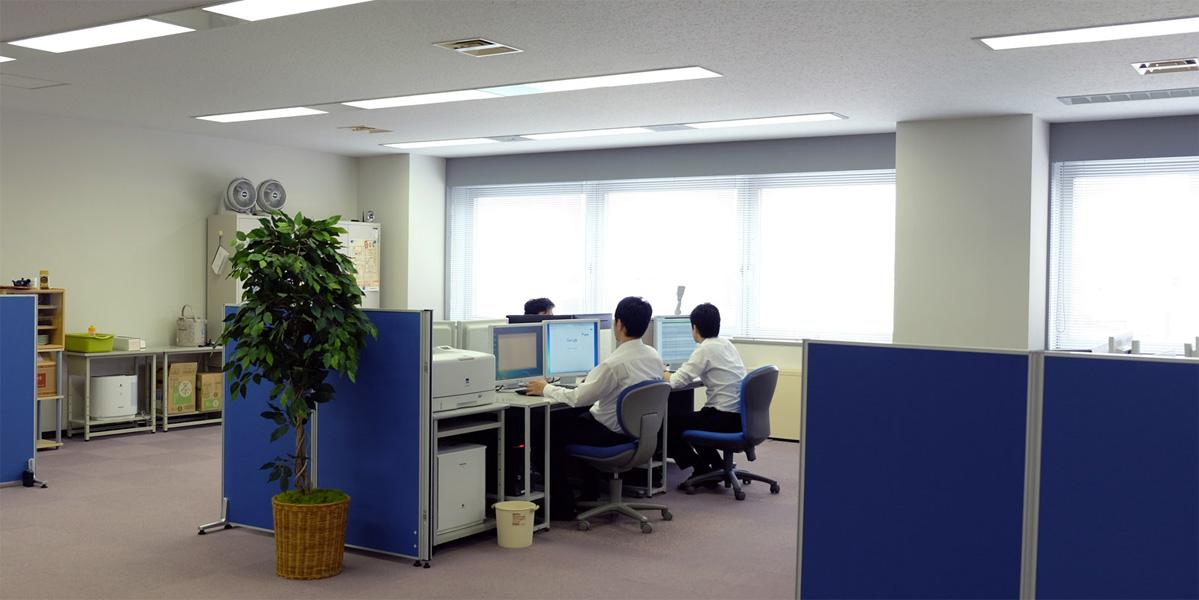 五稜郭のオフィスビル4階、快適な事務所です
