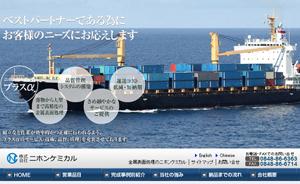 親会社<A Href=&quot;http://www.nihonchemical.co.jp/&quot;>ニホンケミカルHP</A>