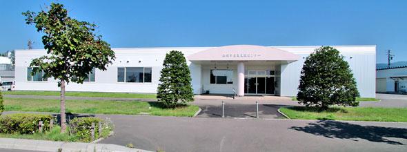 函館オフィスが入居する、函館市産業支援センター