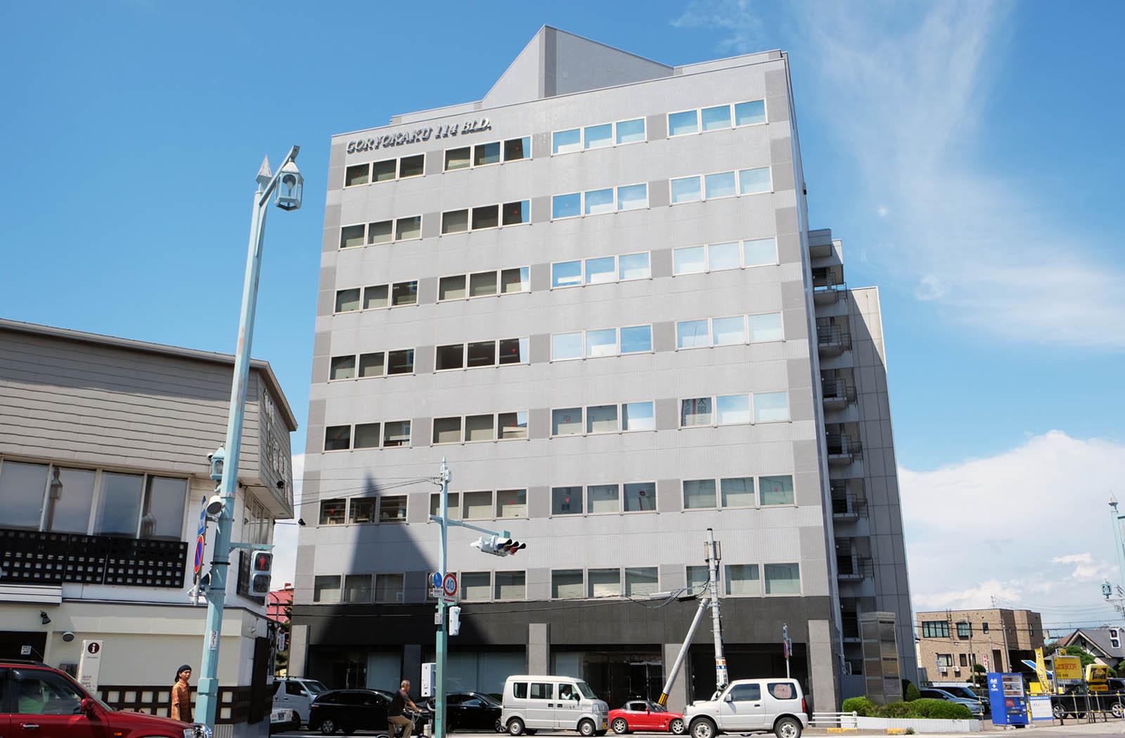 弊社事務所は五稜郭114ビルの2階。市電「五稜郭公園前」電停から徒歩5分、快適なオフィスです