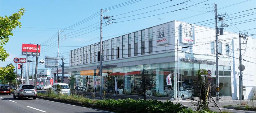 Honda Cars 南北海道 函館産業通店