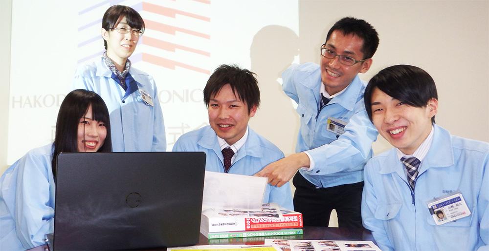 函館電子で活躍する若手スタッフ