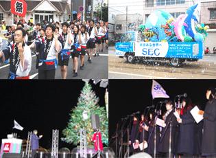 当社社員は、港まつりやクリスマスファンタジーなどの地域イベントに積極的に参加。また、会社としても協賛協力し、その成功を応援しています。