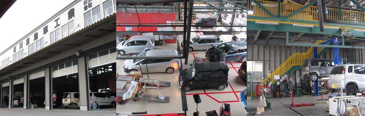 充実した設備が整う当社工場
