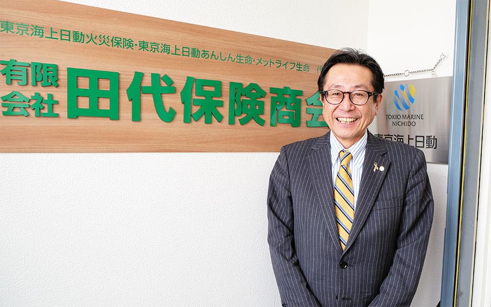 代表取締役社長 田代誠治郎